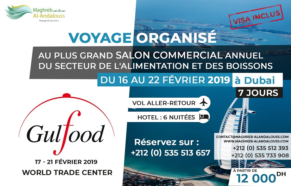 ANNUAL COMMERCIAL SALON OF THE FOOD AND BEVERAGE SECTOR